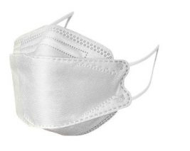 KN95 Masks – Pack of 5